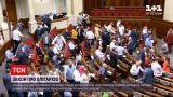 Новости Украины: закон о деолигархизации на повестке дня ВР - какие шансы принятия