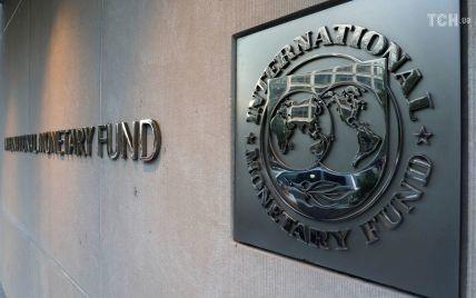 Украина должна выполнить условия МВФ до конца июня — НБУ