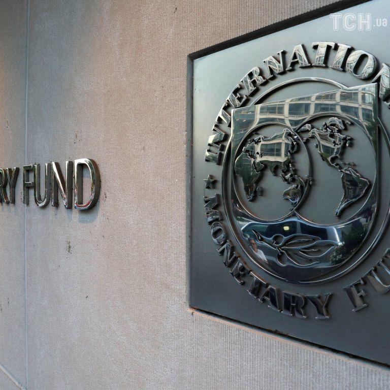 Для порятунку світової економіки МВФ планує виділити $ 650 млрд