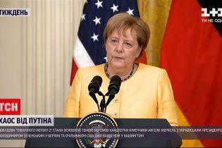 """Новини тижня: """"Північний потік-2"""" став основною темою перемов Меркель із Зеленським та із Байденом"""