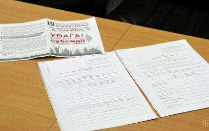 Правительство существенно ужесточило требования к получателям субсидий: кто и почему останется без помощи