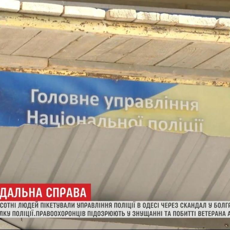 В Одеській області двох поліцейських підозрюють у знущанні та побитті ветерана АТО