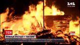 Новини України: трагічні роковини - 4 роки тому в одеському дитячому таборі сталася масштабна пожежа