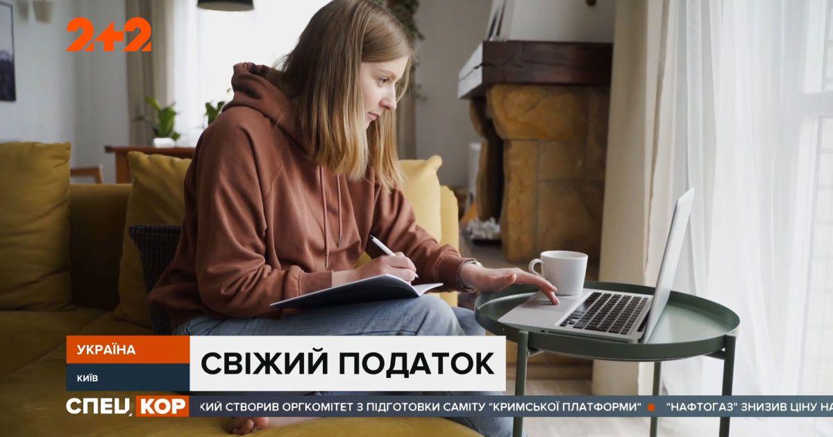 """Нардепы готовят налоговый """"сюрприз"""" неоформленным работникам"""