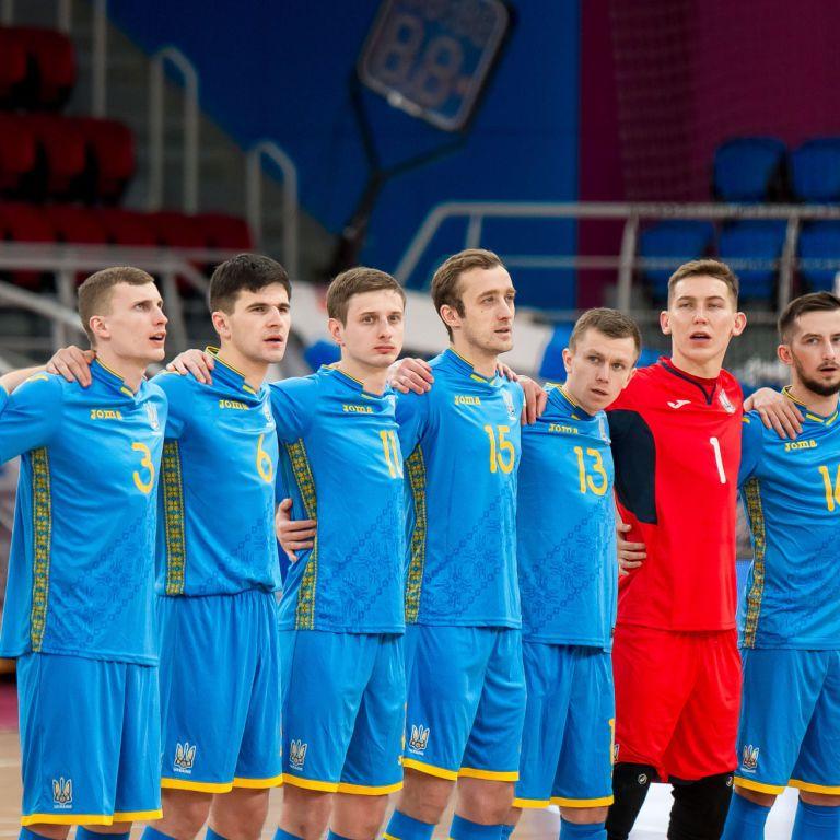 Наколотили десяток: сборная Украины по футзалу сокрушительной победой стартовала в квалификации Евро-2022