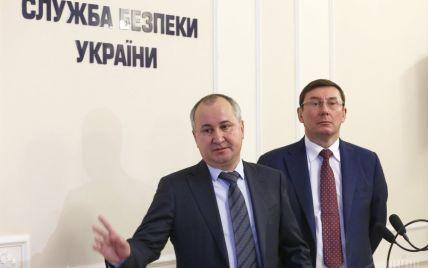 СБУ опублікувала телефонні розмови посередників, які займалися підкупом українських політиків