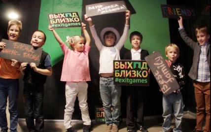 """""""ExitGames"""" - лидер организации праздников для взрослых и детей"""