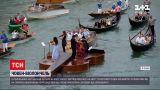 Новини світу: венеційський тесля змайстрував човен-віолончель