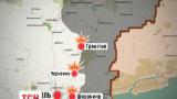 Боевики уже пять часов обстреливают позиции украинских военных под Марьинкой