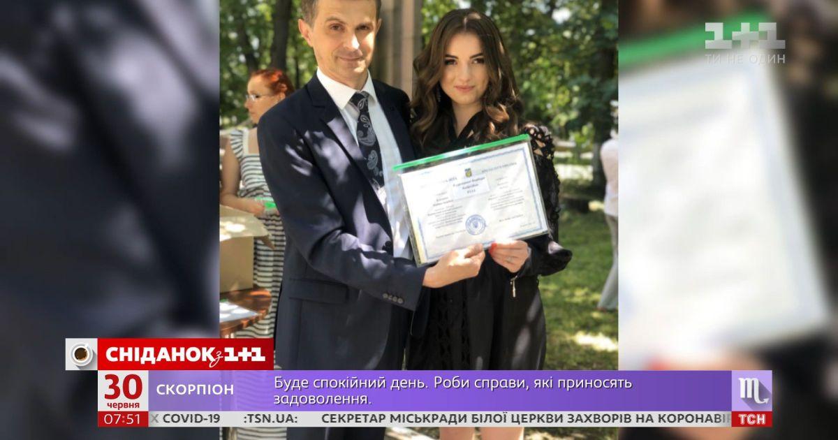 Дочь Кузьмы Скрябина Барбара выпустилась из Национального медицинского университета