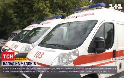 В Киеве бригаду экстренной помощи пациент встретил с ножом: почему медикам бывает страшно ходить на работу