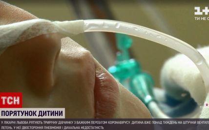 Трирічній дівчинці з коронавірусом, яку рятують у Львові, терміново потрібна кров рідкісної групи
