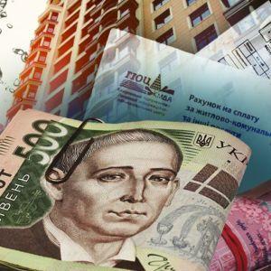 Майже втричі: в Україні за рік шалено зросла вартість комунальних послуг