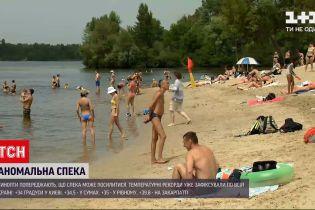 Погода в Украине: синоптики советуют подготовиться к еще более жаркому рекорду