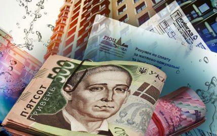 Почти втрое: в Украине за год безумно выросла стоимость коммунальных услуг