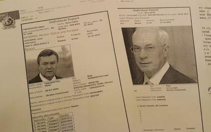 Слідом за Януковичем суд заочно взяв під варту Азарова