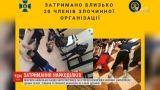"""Рекордну партію кокаїну знайшли в порту """"Південний"""" на Одещині"""