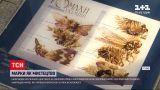 Новости Украины: на Почтовой площади открыли Аллею почтовых марок