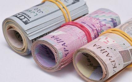НБУ упростил правила покупки валюты: что изменилось