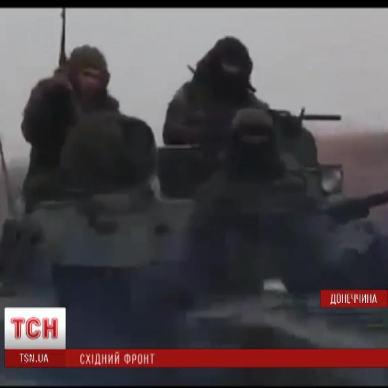 """В штурме Логвиново батальон """"Донбасс"""" потерял трех бойцов, захватил 17 пленных и огнемет"""