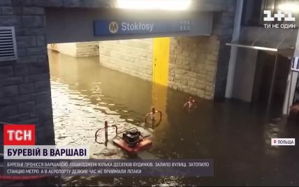 Варшавой пронеслась буря: ветер повалил деревья, затопило улицы и одну из станций метро