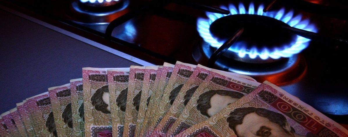 У міжопалювальний сезон газ для населення подешевшав: нова ціна