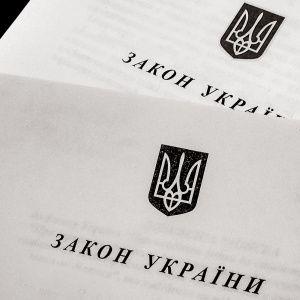 Зеленский подписал закон, который предусматривает лишение свободы за ложь в декларации