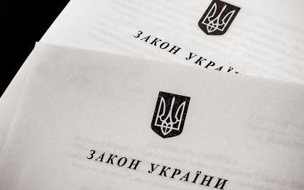 Зеленський підписав закон, який передбачає позбавлення волі за брехню в декларації