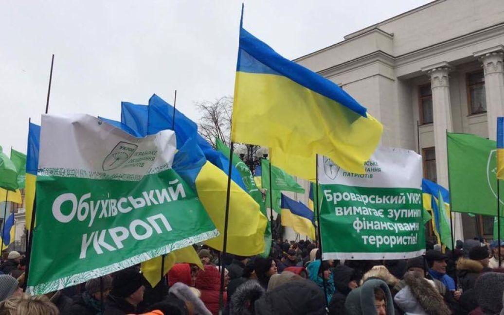 © Facebook/Yevheniya Kravchuk