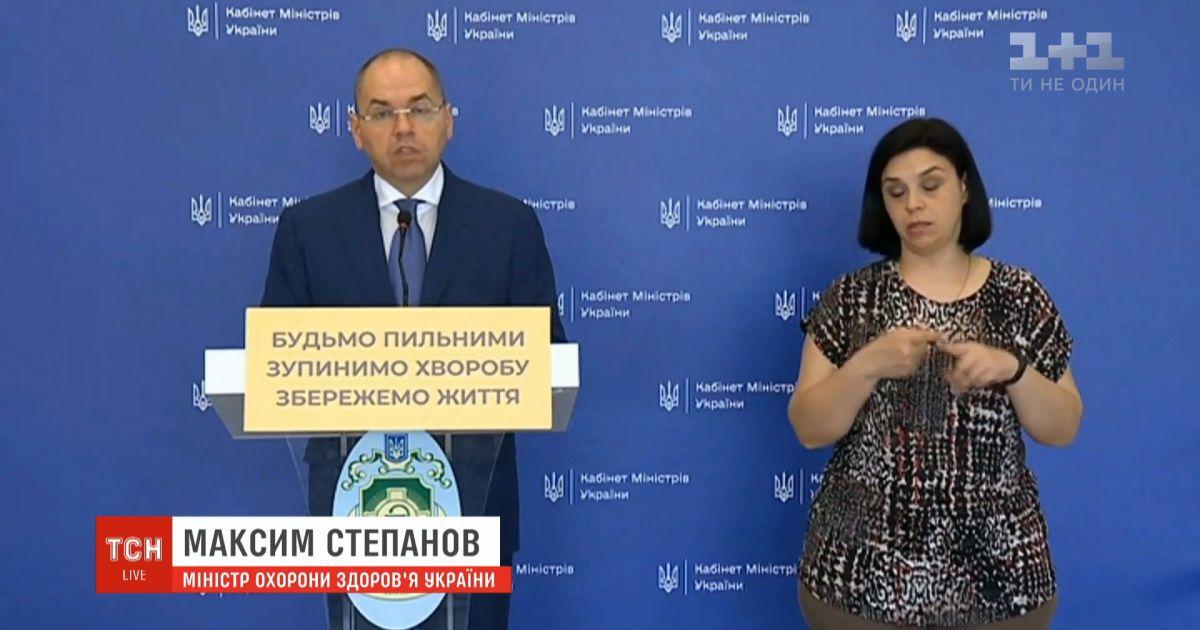 Украина начинает переговоры о закупке британской вакцины против коронавируса