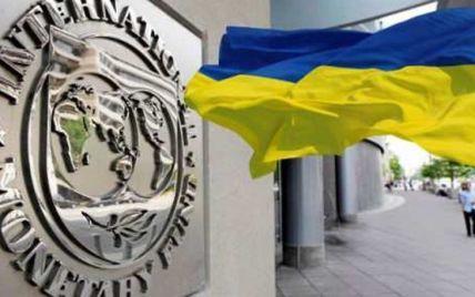 В МВФ прогнозируют тяжелые времена для Украины