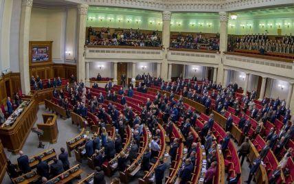 У Раді почне працювати слідча комісія щодо розкрадань в українській армії
