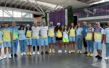 Олимпийские игры-2020: в Токио из Борисполя отправилась украинская сборная по гребле на байдарках и каноэ