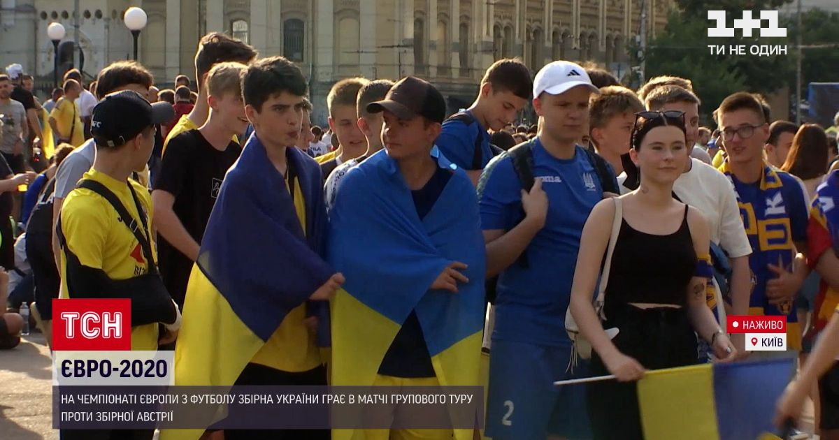 Україна Австрія 21.06.2021: гравці збірної України ...