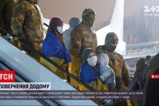 """Спецрейс із Сирії – історія українки, яка жила в одному таборі із родинами терористів """"ІДІЛ"""""""