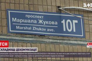 Новини України: у Харкові вчетверте повертають стару назву проспекту