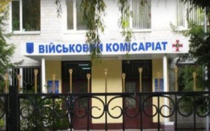 СБУ обнародовала запись разговора диверсантов, которые готовили теракт в Киеве