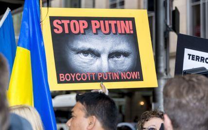 Срок действия санкций против РФ связан с выполнением Минских соглашений - G7