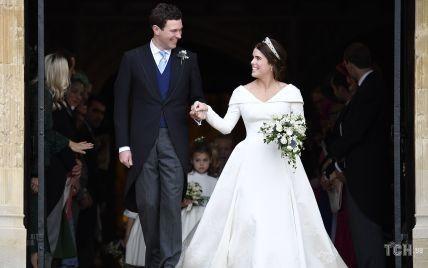 Третья годовщина: вспоминаем свадьбу принцессы Евгении и Джека Бруксбэнка