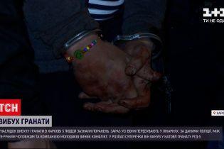 Новости Украины: в Харькове все пятеро пострадавших от взрыва гранаты до сих пор остаются в больнице