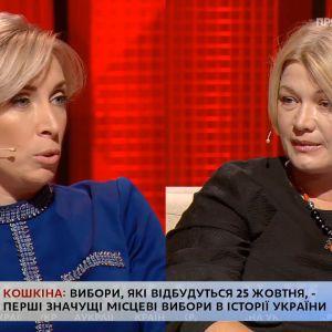 """""""Без парасольки сьогодні?"""": Геращенко вступила в суперечку з Верещук через її """"політ"""" над Києвом"""