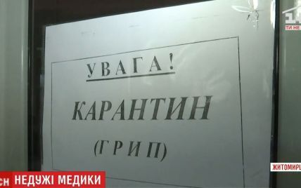 У Житомирі спалах коронавірусу у лікарні: медзаклад зачинили на карантин