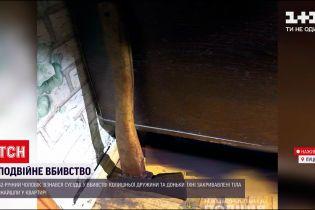 Новости Украины: что известно о жутком убийстве двух женщин топором в Луцке