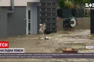 Новости мира: в Германии зафиксировано 80 погибших в результате сильных наводнений на западе страны