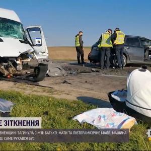 """У ДТП на трасі """"Київ-Чоп"""" загинула сім'я з півторамісячним малям: жінка перебувала на передньому сидінні разом з дитиною"""