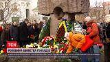 Новости Украины: годовщина убийства Гонгадзе - друзья журналиста почтили его память
