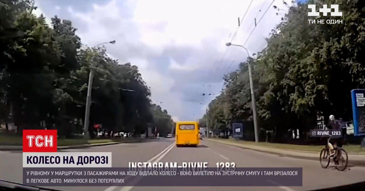 Новини України: у Рівному колесо маршрутки відпало на ходу і врізалося в авто на зустрічці