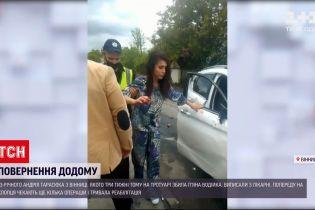 Новости Украины: 13-летнего винничанина, которого сбила пьяная водительница, выписали из больницы