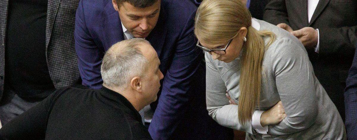 Мільйонні витрати на авіаквитки Шуфрича і таємні доходи Тимошенко: політики внесли зміни до своїх декларацій
