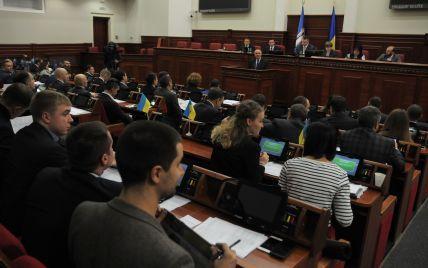 Власть Киева дала столичному бизнесу месяц на разрыв сотрудничества с российским